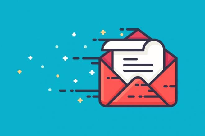 Email-маркетинг 1 - kwork.ru