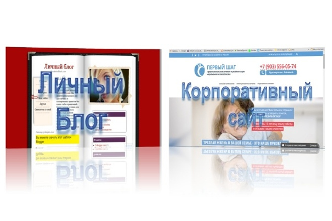 Внесу правки в сайт на wordpress 1 - kwork.ru