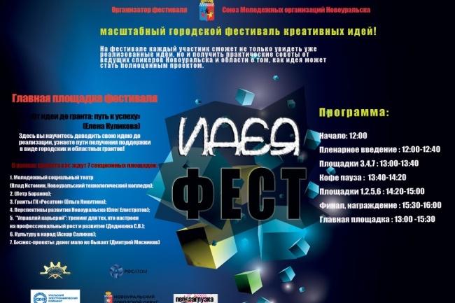 Макеты для печати 9 - kwork.ru