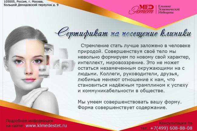 Макеты для печати 10 - kwork.ru