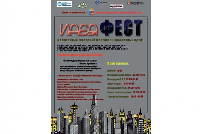 Макеты для печати 11 - kwork.ru
