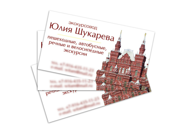 Создам макет визитки 3 - kwork.ru