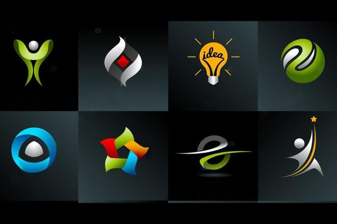 Создам 3D логотип 11 - kwork.ru