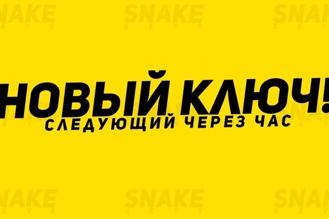 Оформление групп в соцсетях 2 - kwork.ru