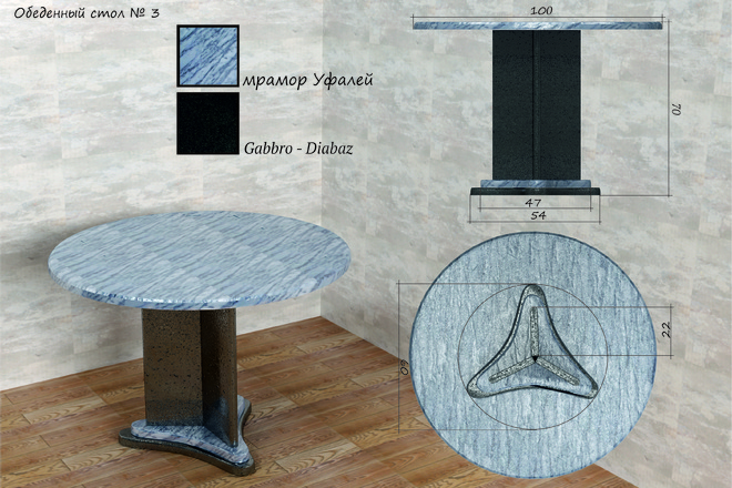 Моделирование мебели 78 - kwork.ru