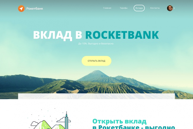 Сделаю дизайн лендинга 22 - kwork.ru