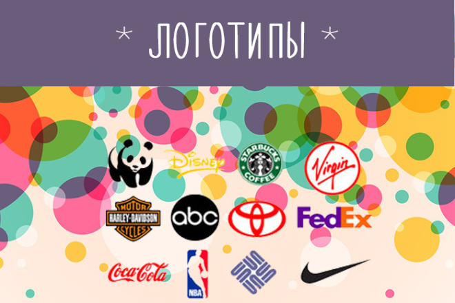 Логотип в 3 вариантах 7 - kwork.ru