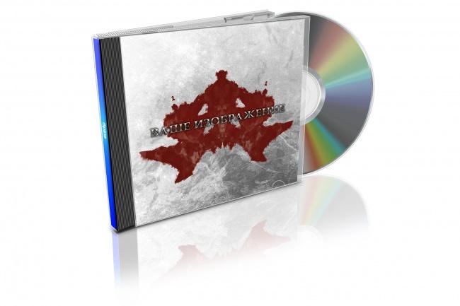 3D макеты футляра Jewel Box CD дисков для вашего творчества 4 - kwork.ru
