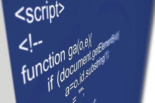 Напишу скрипт php для вордпресс 1 - kwork.ru