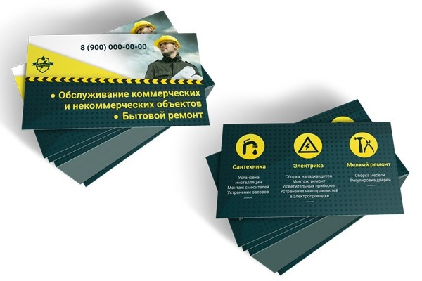Дизайн визитки 25 - kwork.ru
