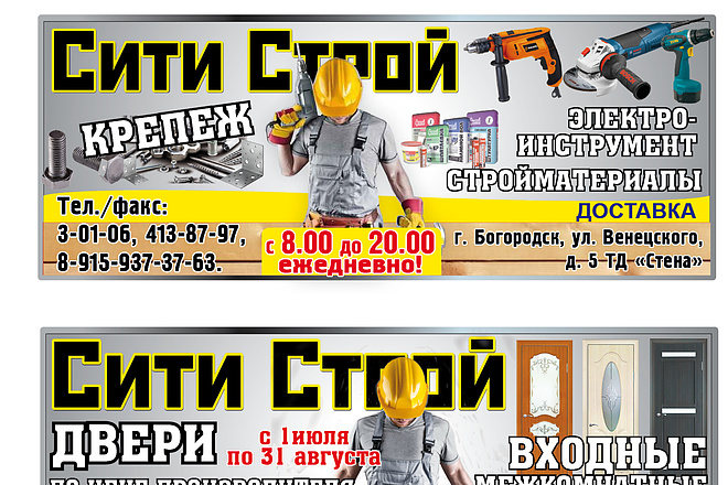 Афишу на мероприятие 6 - kwork.ru