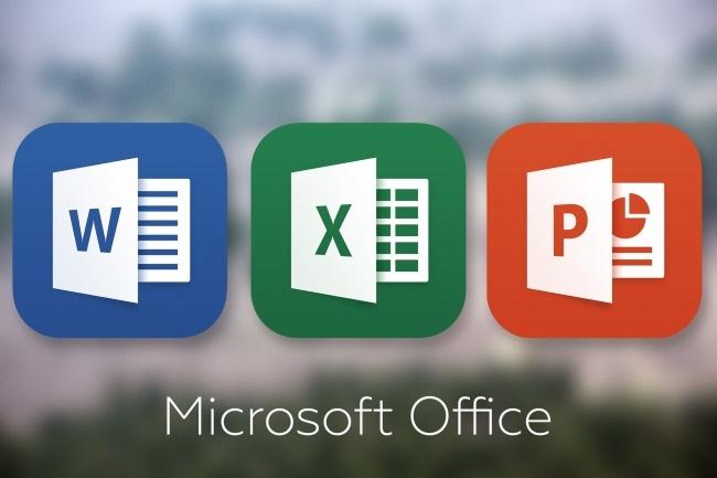Работа с текстами Microsoft 1 - kwork.ru