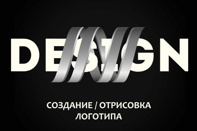 Создание лого 7 - kwork.ru