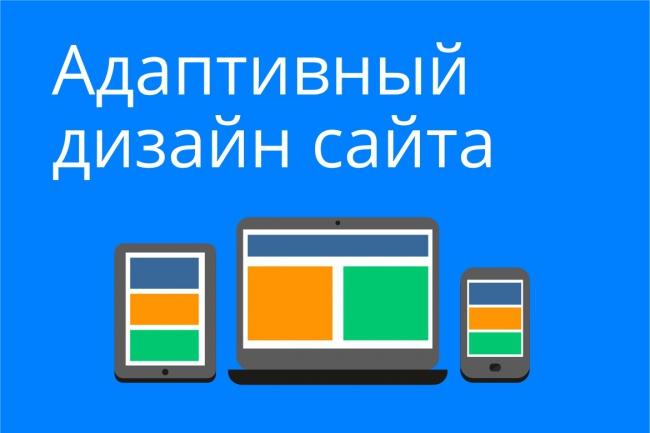Эскиз страницы сайта 4 - kwork.ru