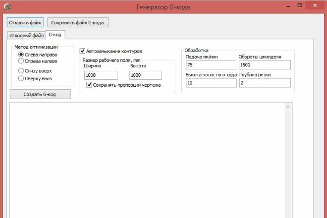 Напишу программу для ПК на С++, Delphi 3 - kwork.ru