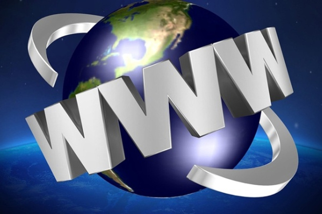 Перекину Сайт с одного домена на другой 1 - kwork.ru