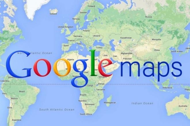 Добавить компанию на карту Google 1 - kwork.ru