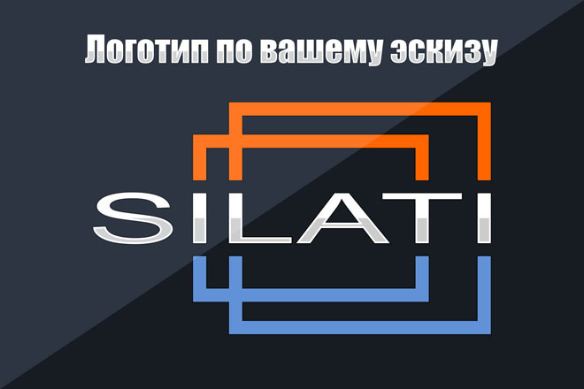 Логотип по вашему эскизу 98 - kwork.ru