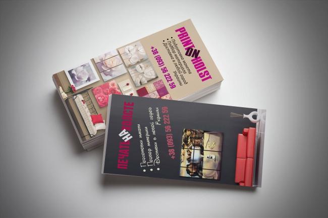 Макет визитки 33 - kwork.ru