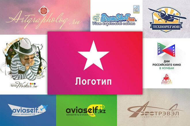 Логотип с изображением 10 - kwork.ru