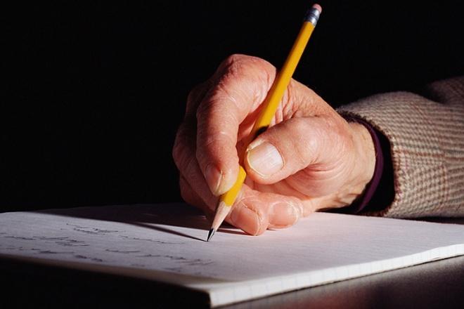 Помогу написать книгу, мемуары 1 - kwork.ru