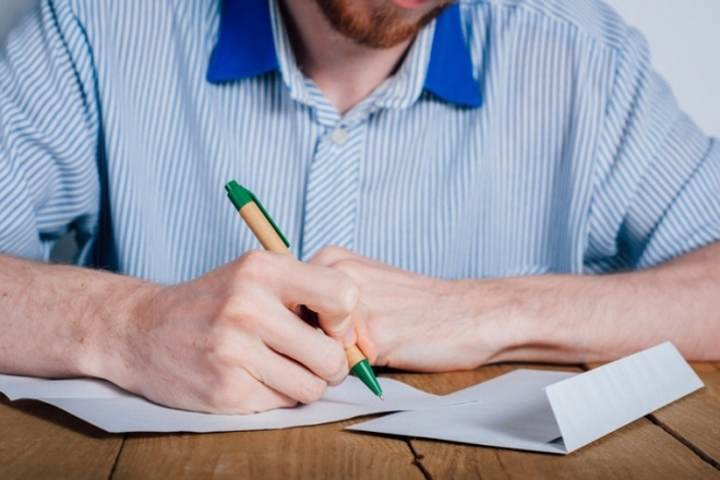Проконсультирую студентов по бух учету и экономическому анализу 1 - kwork.ru