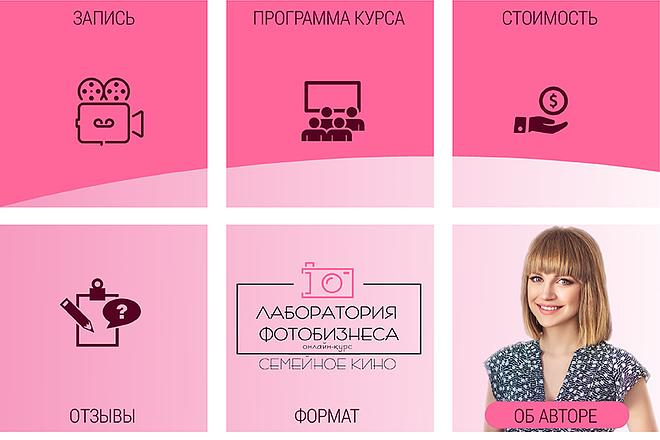 Продающий лендинг Инстаграм 2 - kwork.ru