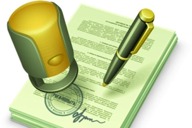 Помогу составить юридически-грамотный договор 1 - kwork.ru