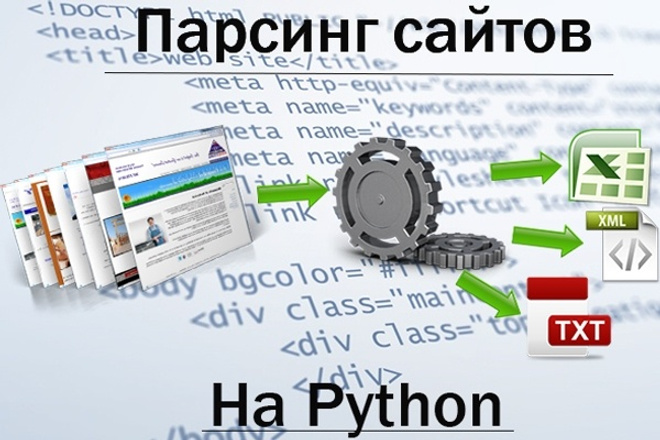 Напишу парсер для сбора необходимой информации с сайтов на Python 1 - kwork.ru
