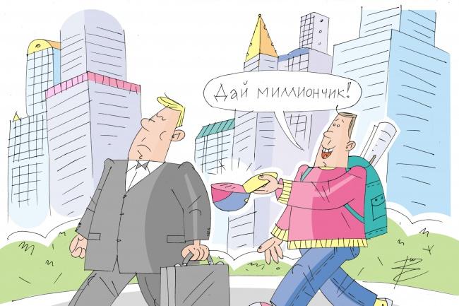 Оперативно нарисую юмористические иллюстрации для рекламной статьи 105 - kwork.ru