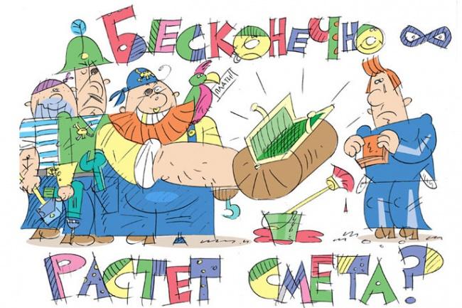 Оперативно нарисую юмористические иллюстрации для рекламной статьи 108 - kwork.ru