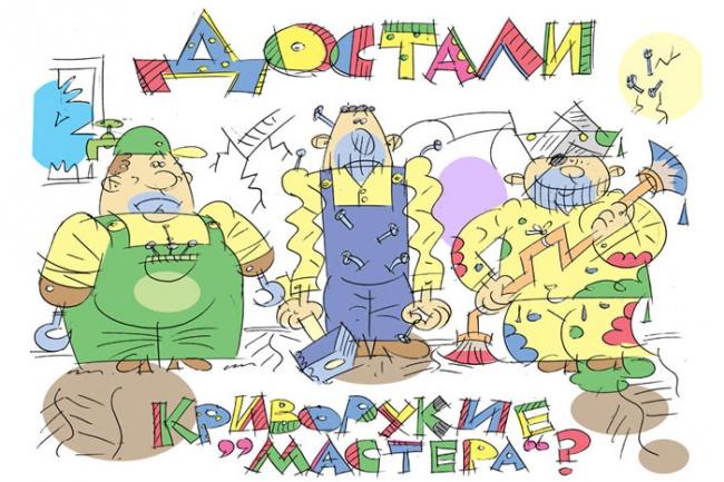 Оперативно нарисую юмористические иллюстрации для рекламной статьи 109 - kwork.ru