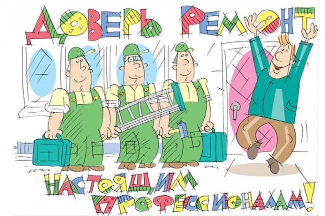 Оперативно нарисую юмористические иллюстрации для рекламной статьи 110 - kwork.ru