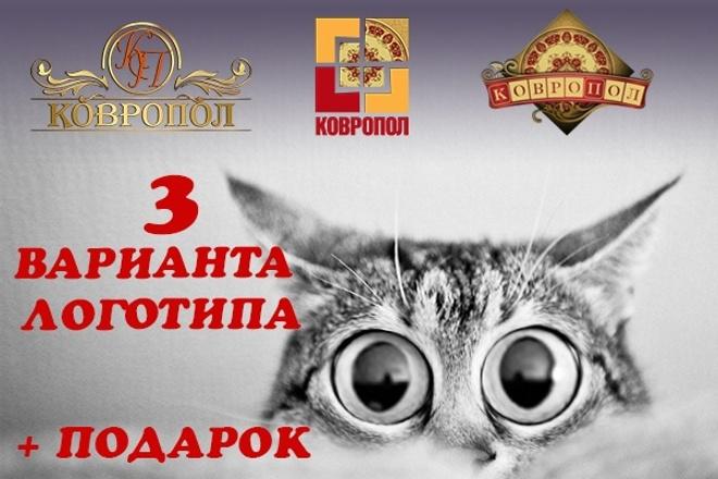 Эффектный логотип 140 - kwork.ru