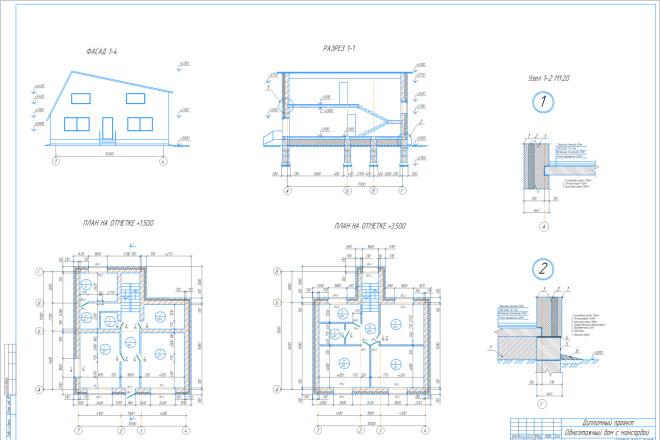 Выполнение планов, фасадов, деталей, схем 19 - kwork.ru
