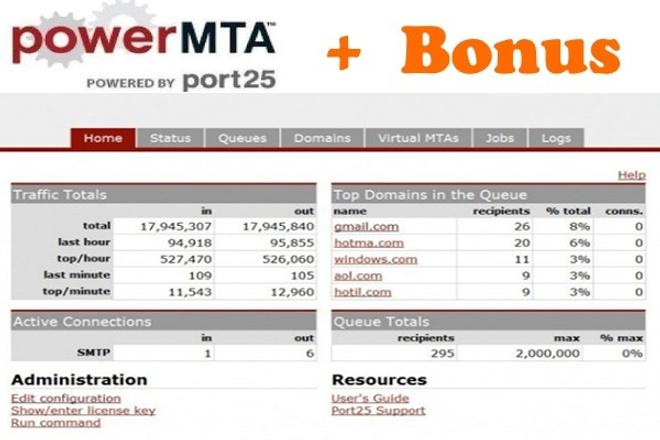Установка и подключение PowerMTA - PMTA 1 - kwork.ru