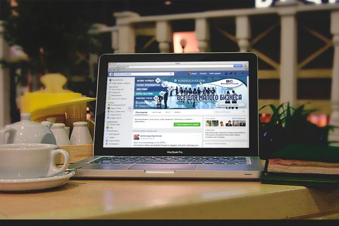 Оформлю вашу группу или страницу в Facebook 10 - kwork.ru