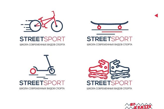 Создам 2-3 логотипа 2 - kwork.ru