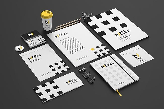 Создам 2-3 логотипа 5 - kwork.ru