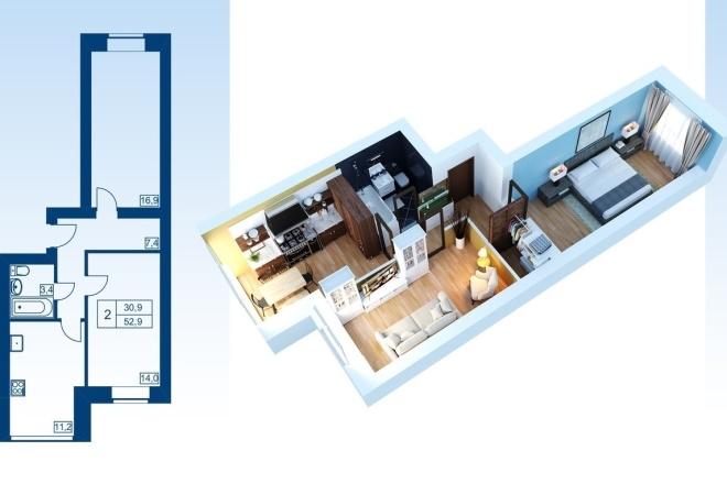 Объемно - планировочная схема, 3D 5 - kwork.ru
