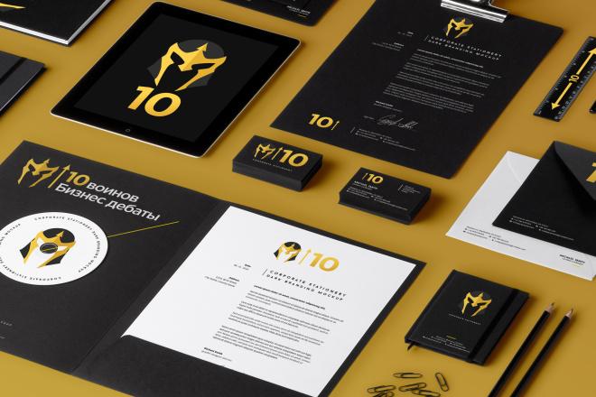 Создам для вас логотип. Предоставлю 3 варианта логотипа 10 - kwork.ru