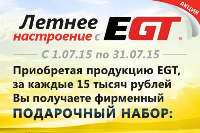 Сделаю рекламную афишу 4 - kwork.ru