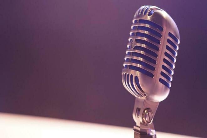 Вебинар. Как продавать при помощи голоса. Резонанс 1 - kwork.ru