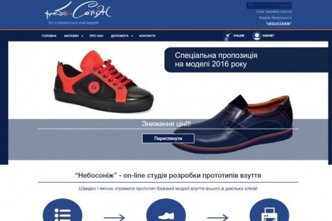 Создам программу для ПК 3 - kwork.ru