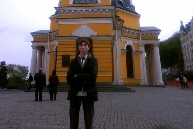 Отретуширую фотографии, удалю вотермарки 2 - kwork.ru