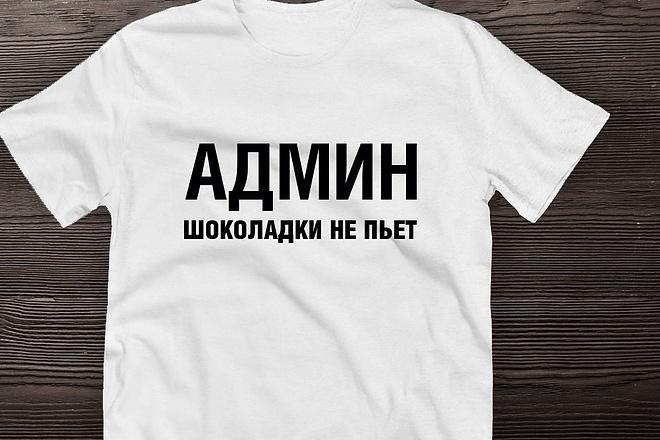 Установка и настройка OpenCart Ocstore 2.3 для интернет-магазина 1 - kwork.ru