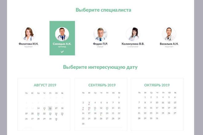 Модуль бронирования Modx Evo, Evolution CMS 1 - kwork.ru