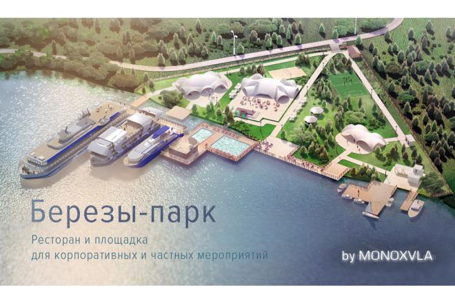 3D визуализация - план базы отдыха, санатория, детского лагеря 4 - kwork.ru