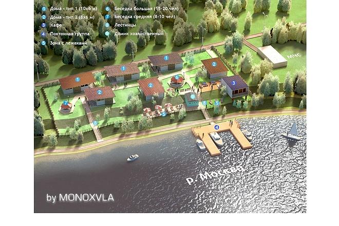 3D визуализация - план базы отдыха, санатория, детского лагеря 1 - kwork.ru