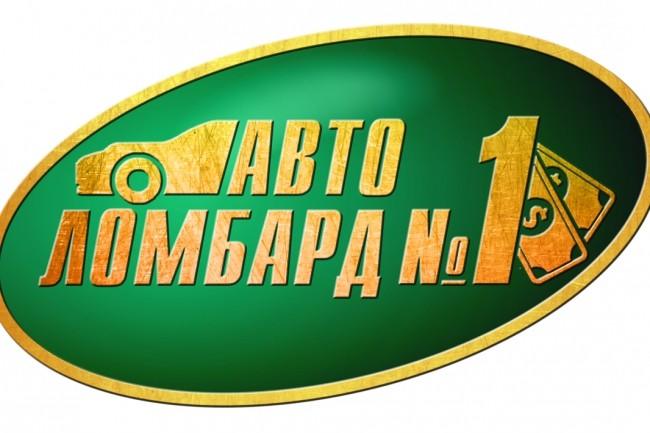 Делаю логотипы для крутых проектов. 3 варианта 2 - kwork.ru